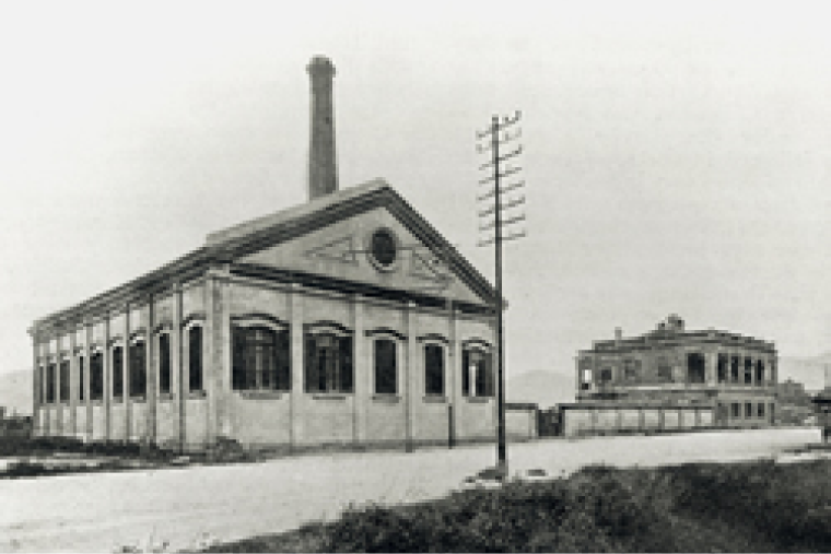 CLP's First Power Station