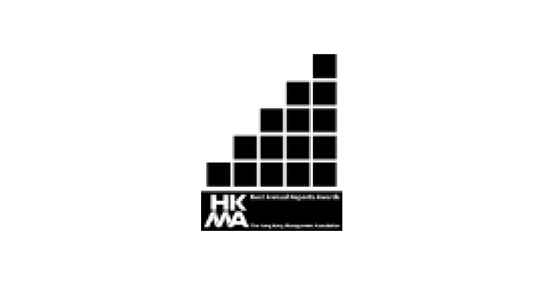 The Hong Kong Management Association Best Annual Reports Awards